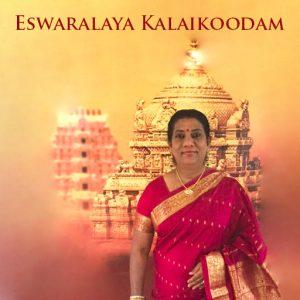 Eswaralaya Kalaikoodam